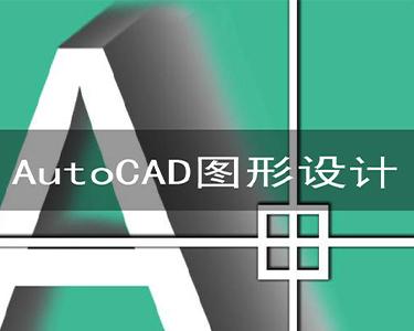 CAD2007-2018中文简体安装包