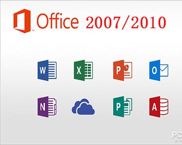 Office2007/2010版本激活永久使用办公软件