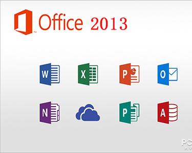 Office2013版本安装包激活永久办公软件