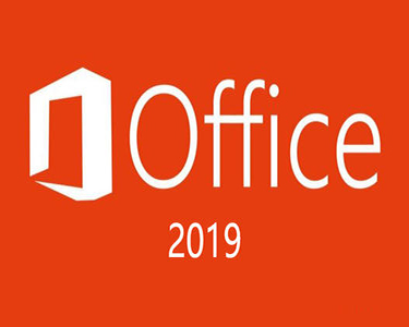 Office2019版本安装包激活永久使用办公软件