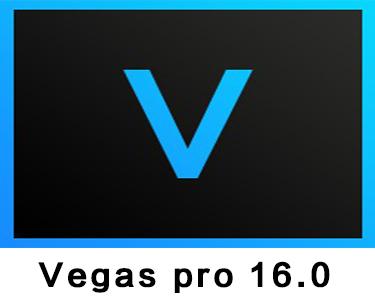 Vegas pro 16.0中文简体安装包